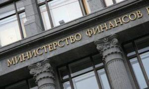 Минфин РФ выступает против тотального запрета на сделки с криптовалютами