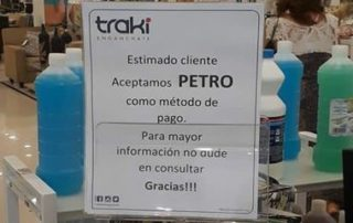 Petro Венесуэла