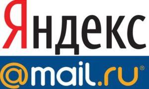 MailRu Yandex