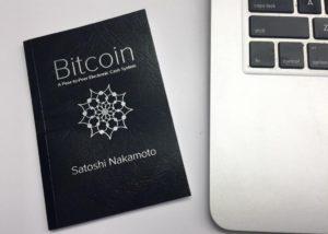 Брошюра Bitcoin